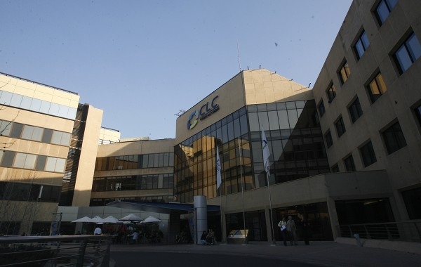 Clínica Las Condes (edificio antiguo)