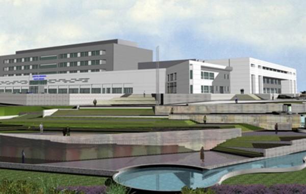 Hospital Regional de Punta Arenas